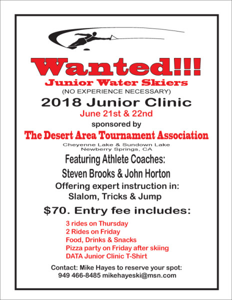 2018 DATA Junior Clinic Flyer B